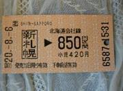 Pict1605