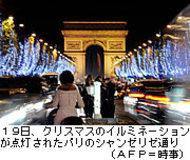 20081120at14p_4