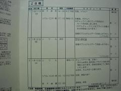 Dscn4100_2