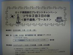 Dscn4199_3