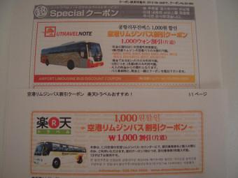 Dscn6000_4