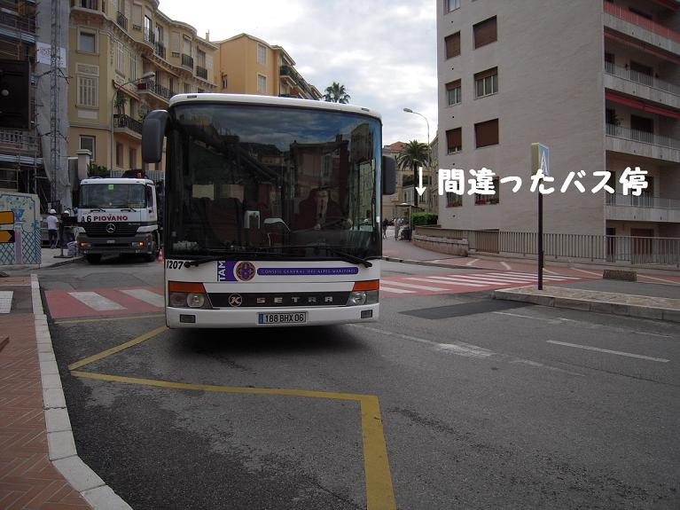 Dscn6745